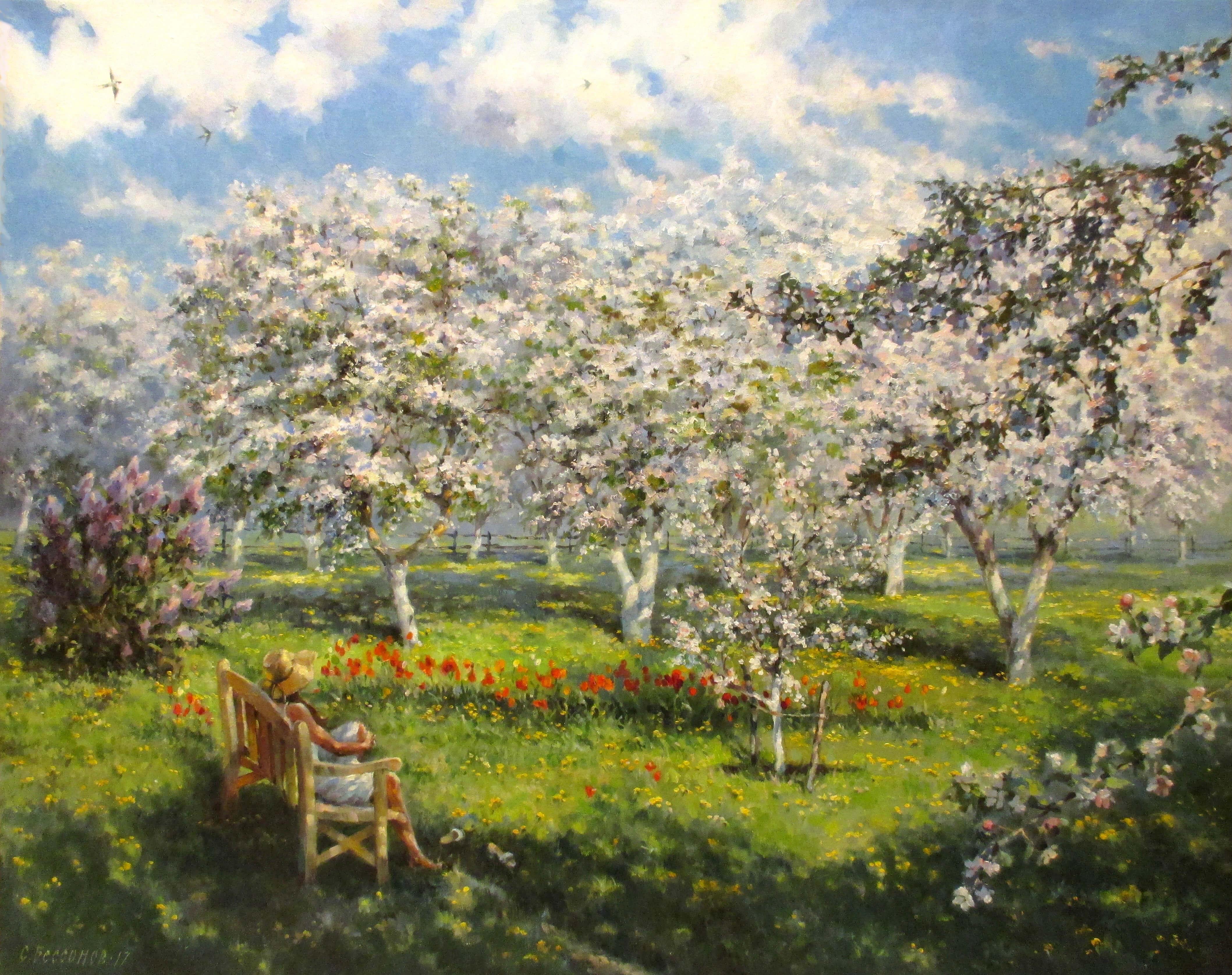 Сергей Бессонов – В цветущем саду
