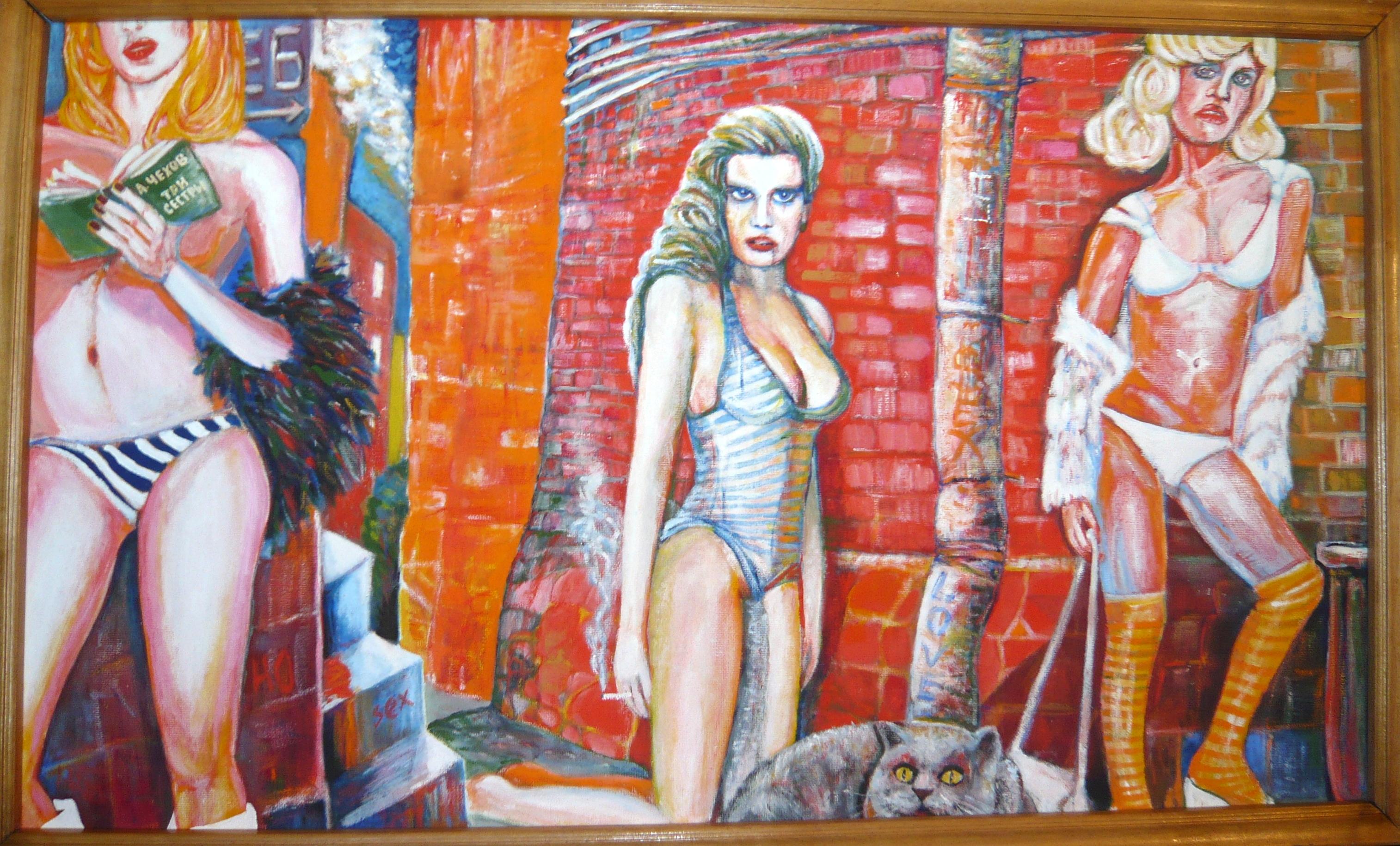 """картина От заката до рассвета: Таня, Машенька и Света...  (""""Три сестры"""" по Чехову -современная версия)"""