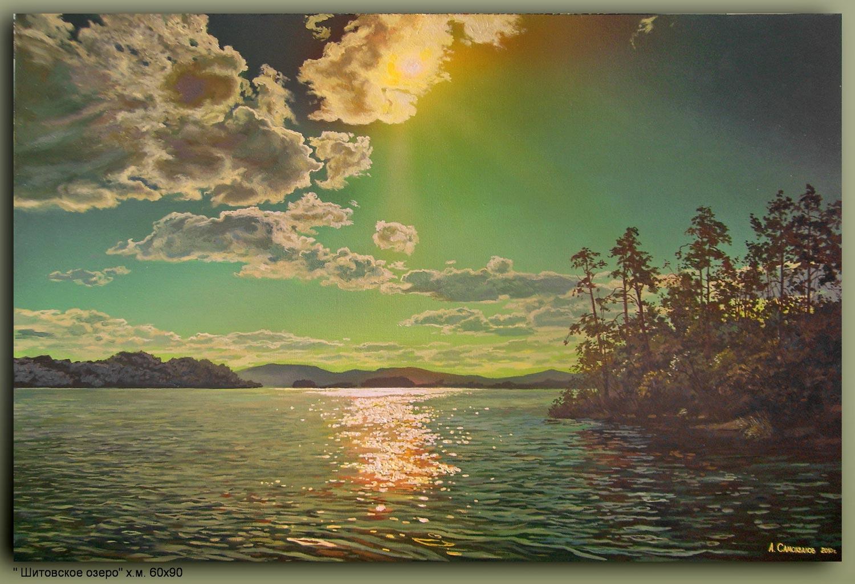 Шитовское озеро