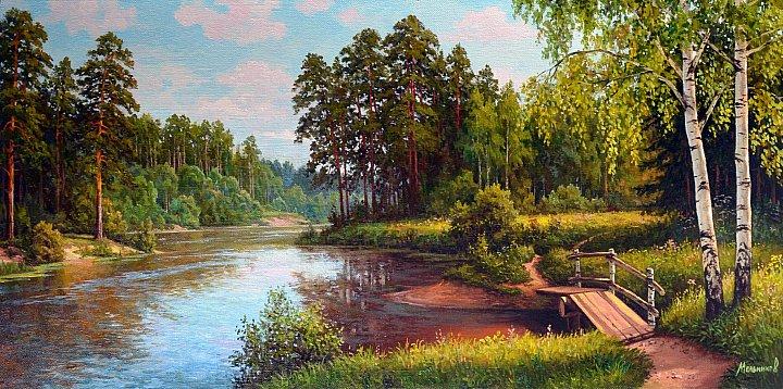 Александр Мельников – Лето
