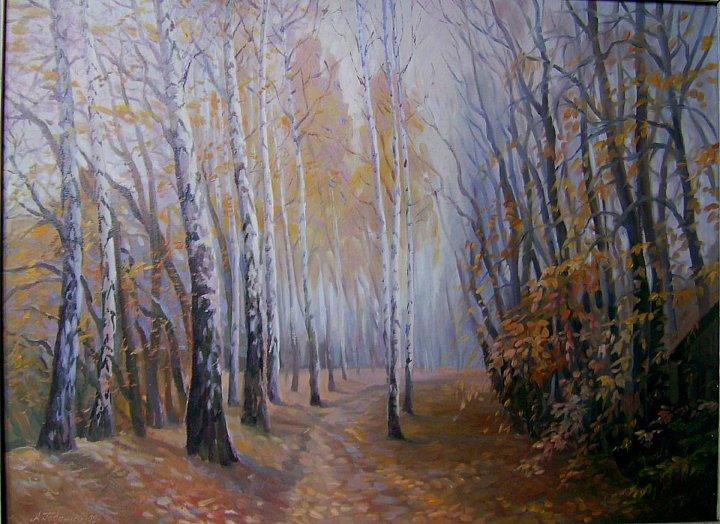 Alexandr Gavrilov – Осенняя аллея