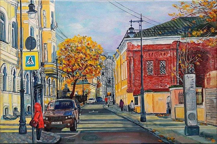 Струнина Галина – Осень в Армянском переулке