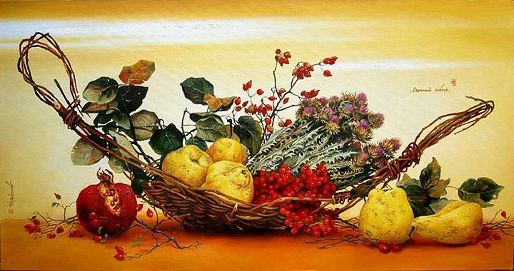 Осенний ковчег 2