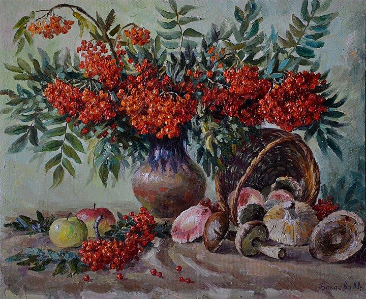 Натюрморт с рябиной и грибами
