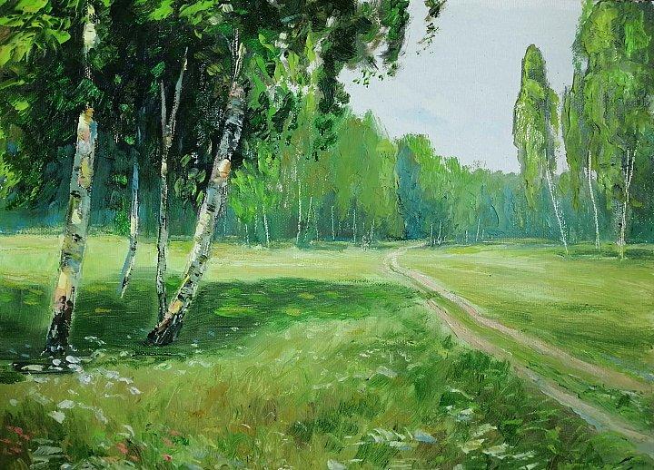 Евгений Бондаренко – Лето