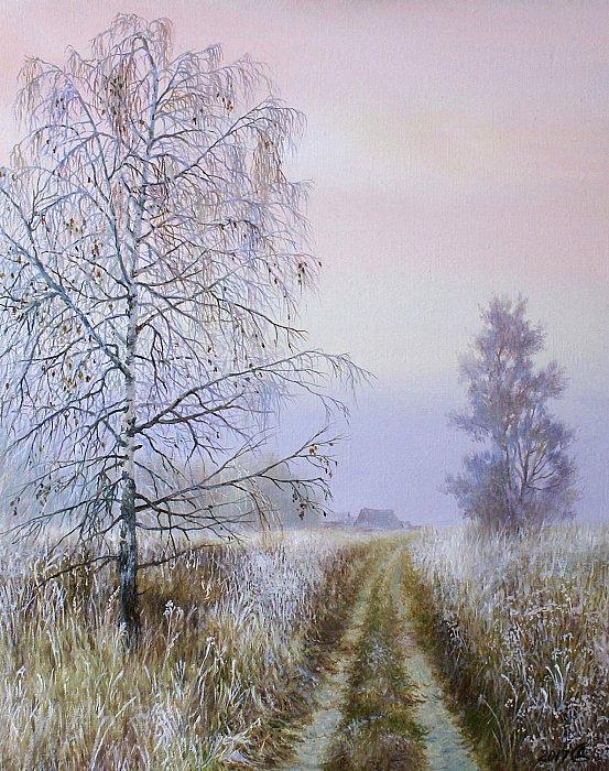 Сергей Дорофеев – Дорога в туман