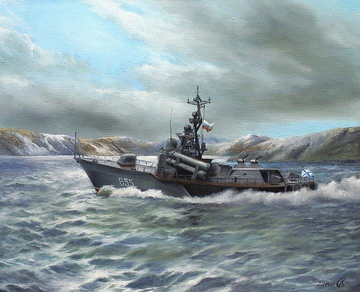 Морской дозор
