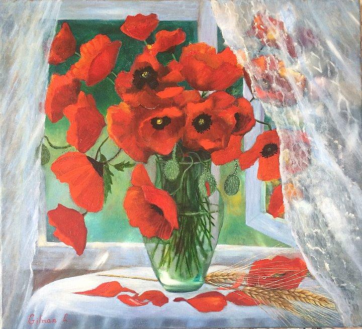 Любовь Гильман – Маки у окна