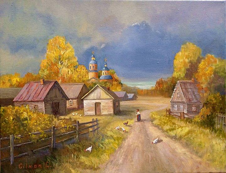 Любовь Гильман – Осень