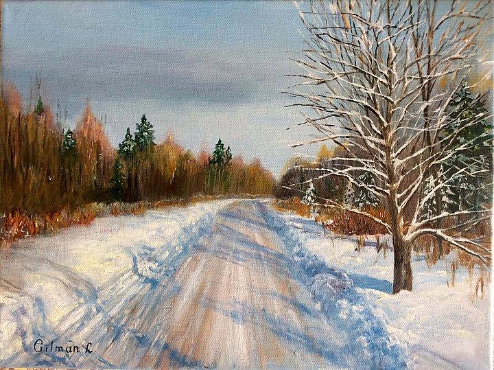 Любовь Гильман – Зимняя дорога