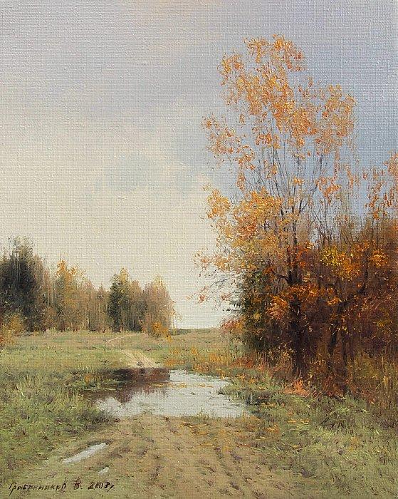 Василий Грибенников – Осень