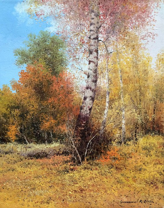 Василий Грибенников – Осенняя береза