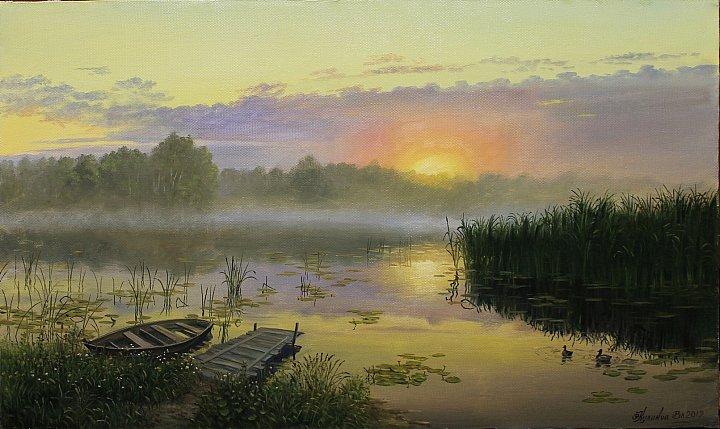 Владимир куликов – Утро