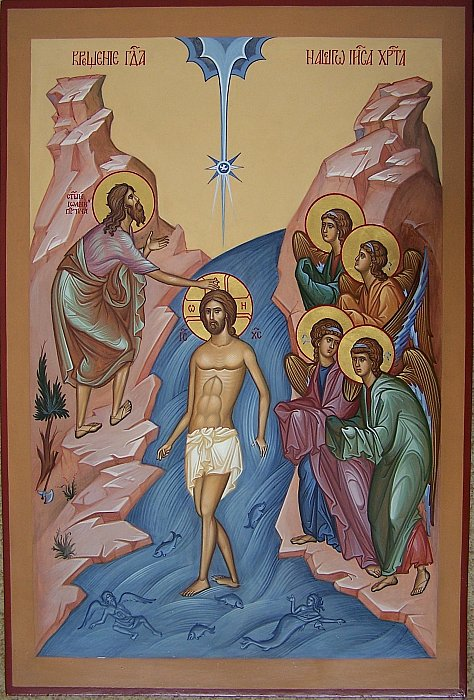 icon of the baptism of Christ икона Крещения… ~ Vladimir Guk