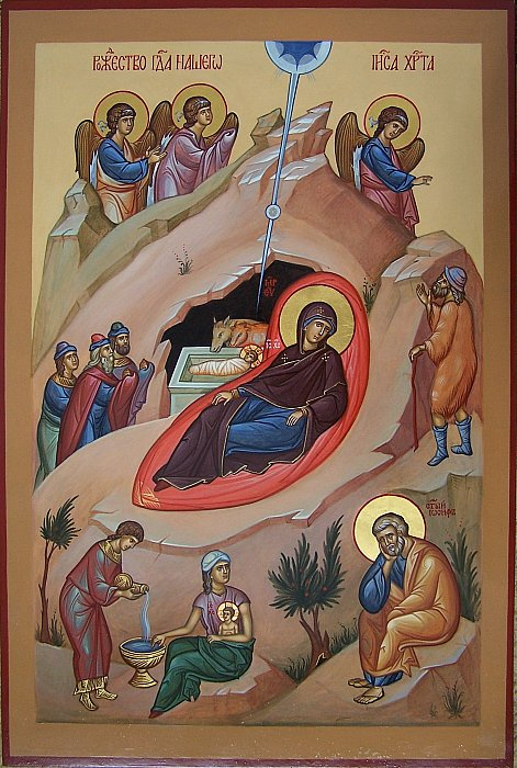 the icon of the Nativity of Christикона Рожде… ~ Vladimir Guk