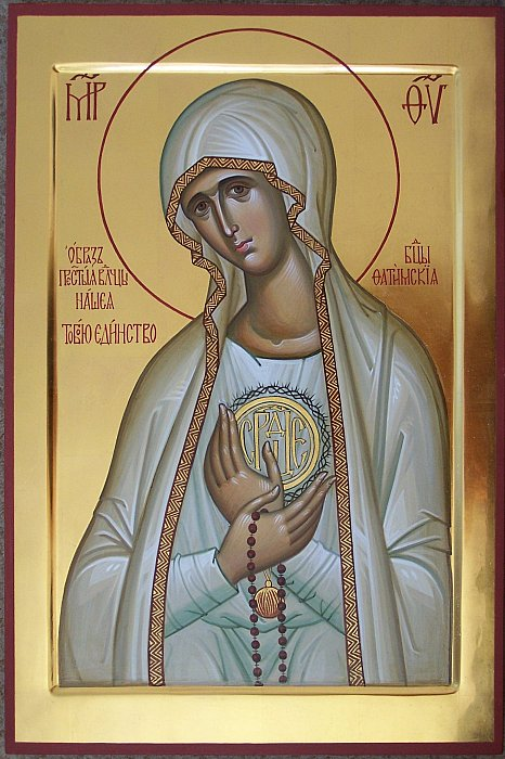 the icon of the virgin Fatimskayaикона Богоро… ~ Vladimir Guk