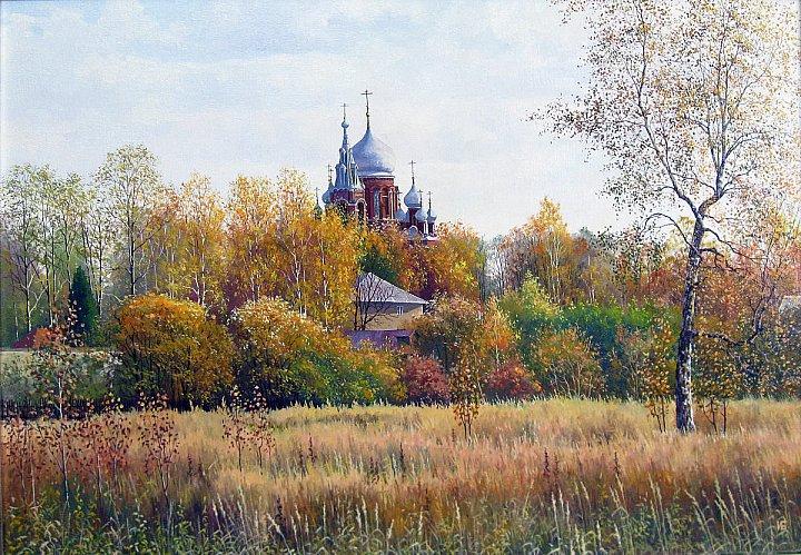 Иван Булыгин – Золотая осень