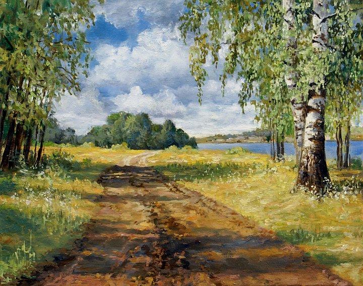 Андрей Костромин – Дороги августа