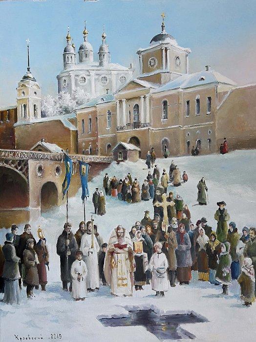 Краевский Владимир – Смоленск. Крещение