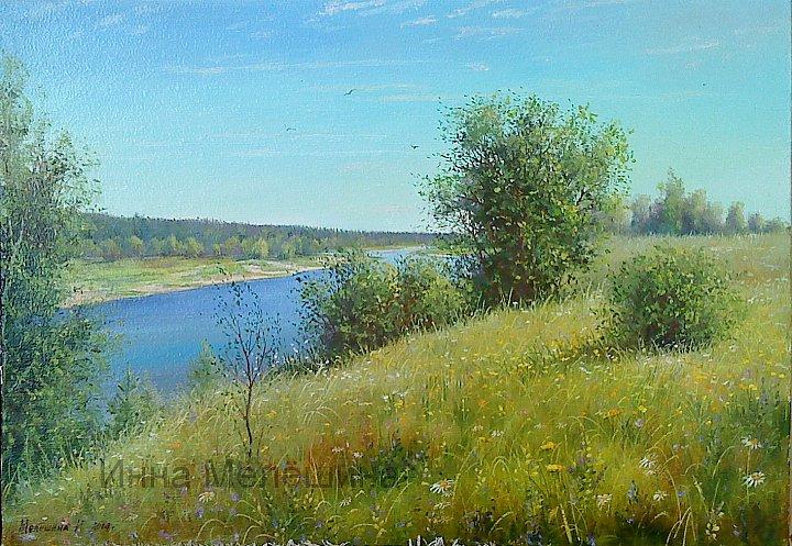 Инна Мелёшина – Летний день