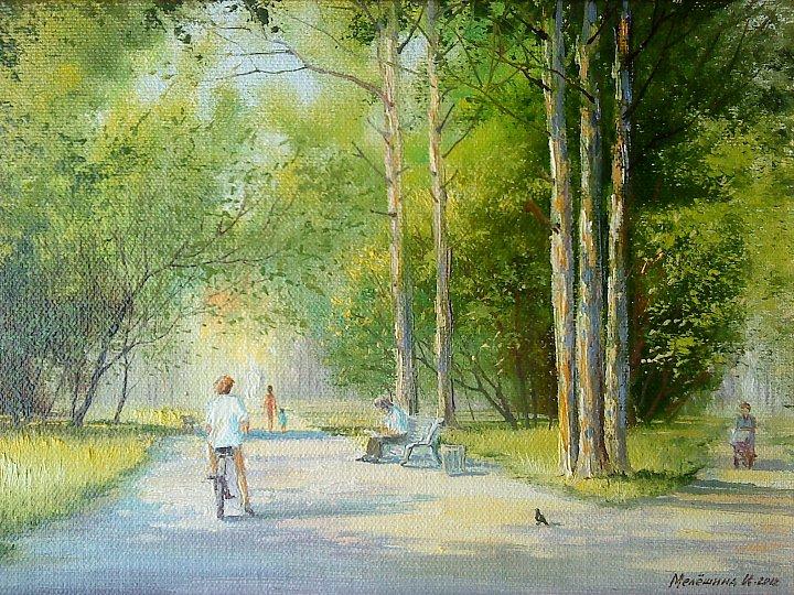 Инна Мелёшина – Летом в парке