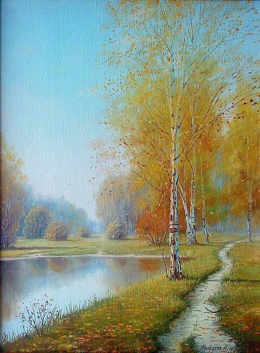 Инна Мелёшина – Осень