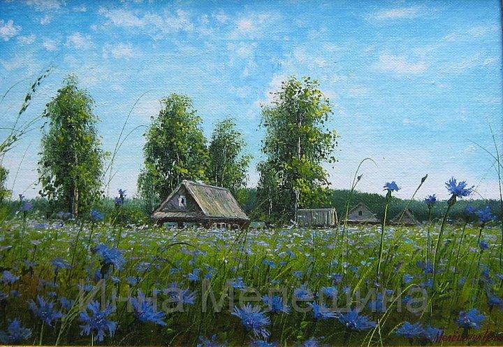 Инна Мелёшина – Васильковая поляна