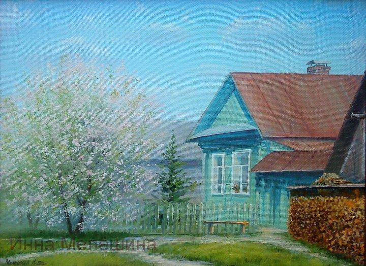 Инна Мелёшина – Весна в деревне