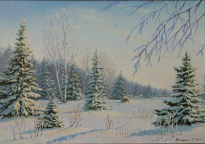 Инна Мелёшина – Зимний пейзаж