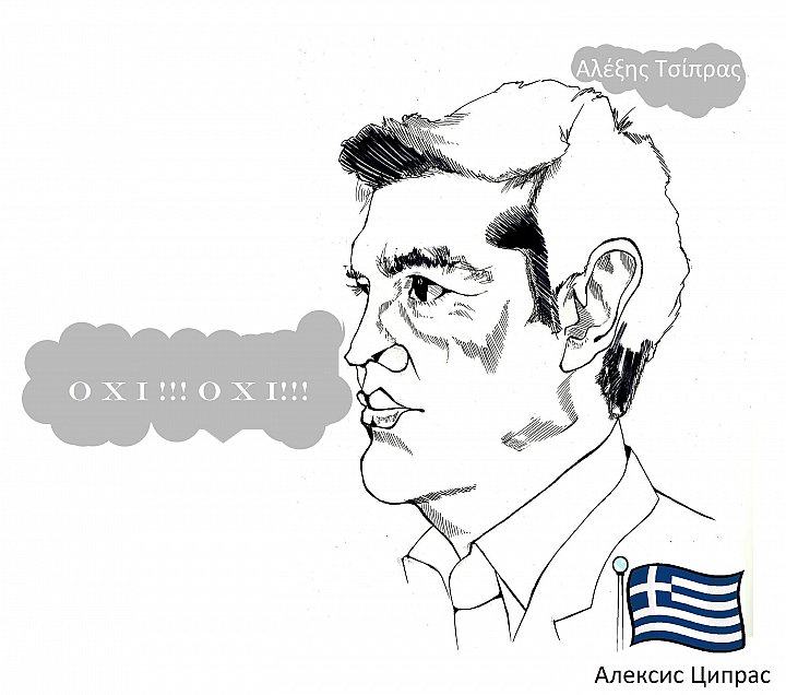ART Natalia Mylicina cartoon Alexis Tsipras… ~ Наталья Мялицына