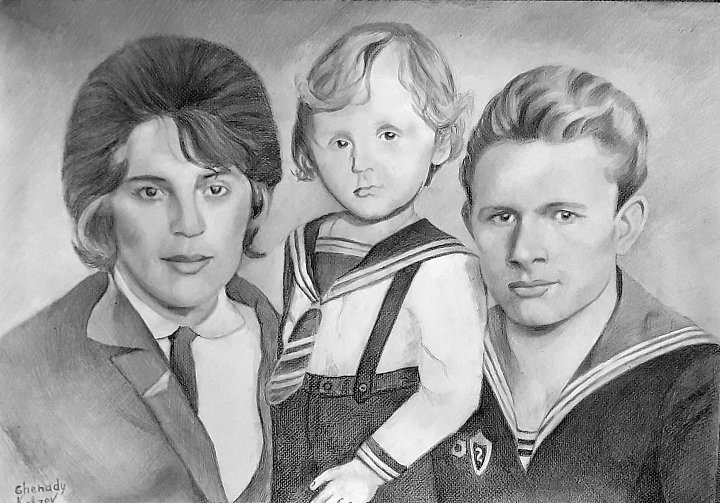 Семейный портрет Family portrait