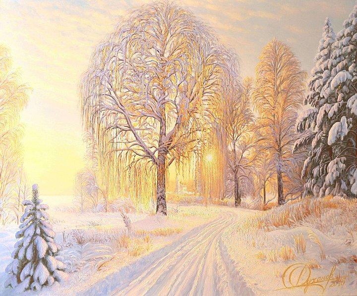 Роман Суханов – Зимним утром