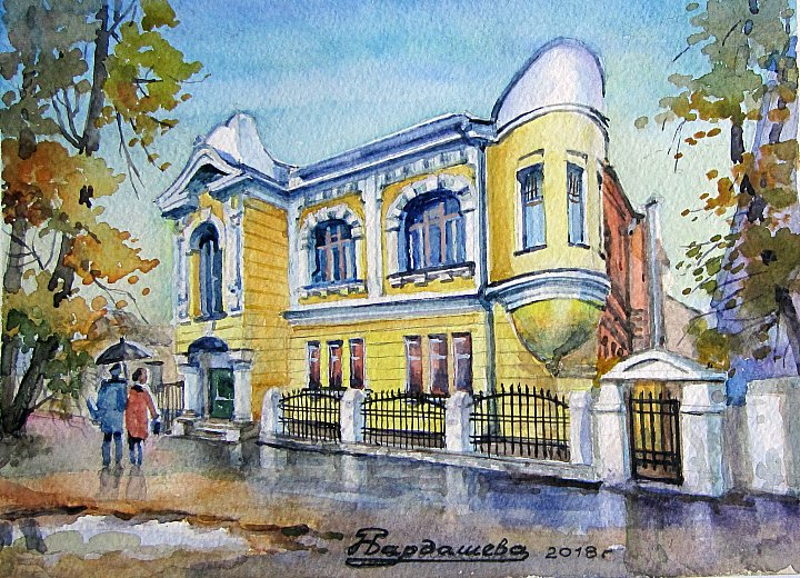 Самарский модерн, дом доктора Эрна