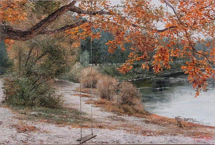 Осенние качели