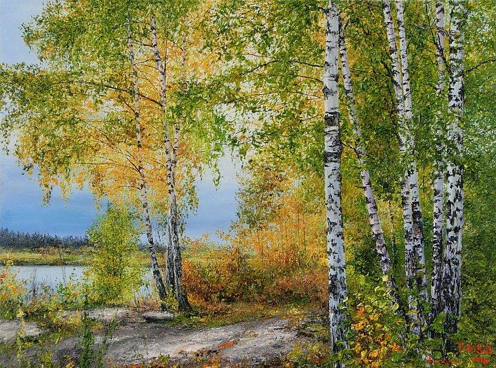 Осень позолотила