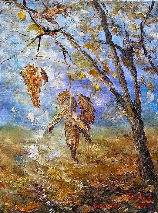 Художники ТаНїВанЪ – Ну и что, что осень