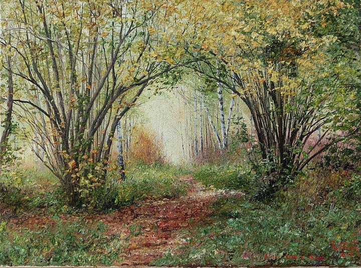 Осенняя арка