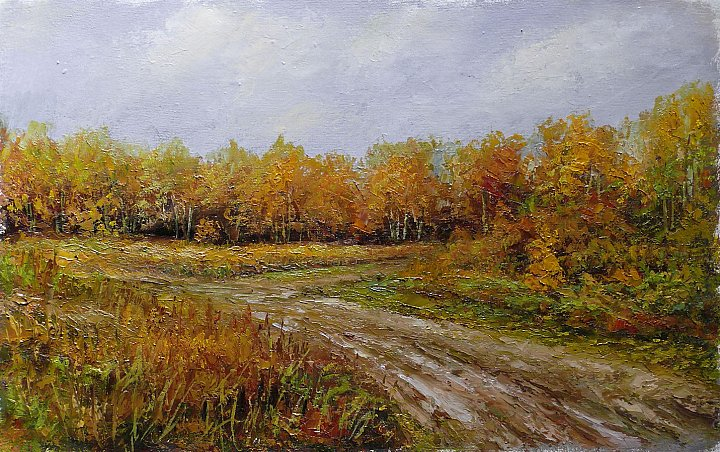 Юрий Карпиков – осень золотая