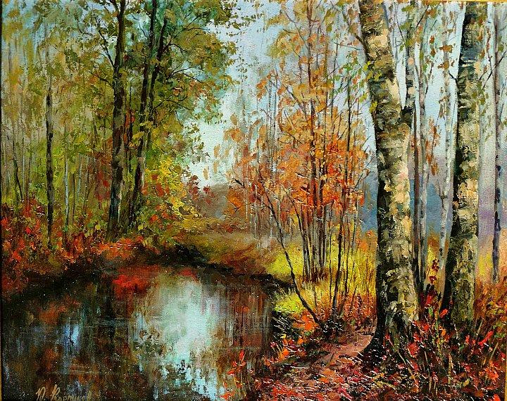 Юрий Карпиков – Осенняя пора
