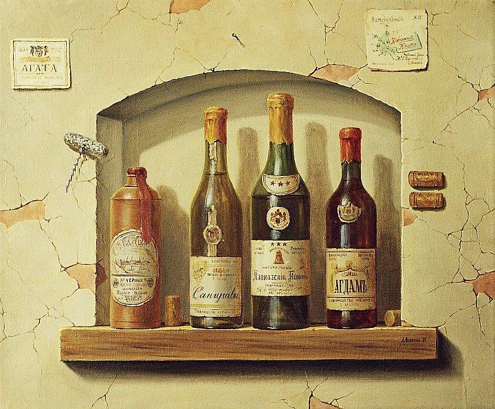 Александр Варикаш – Старо вино