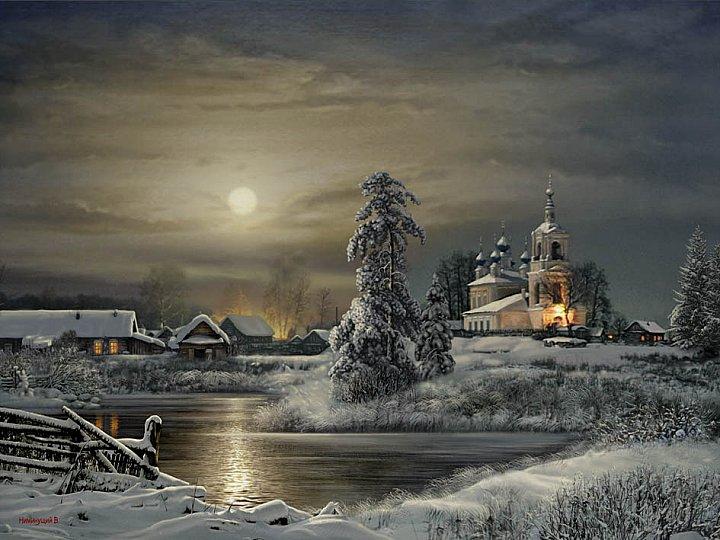 Валерий Ниминущий – Лунная ночь