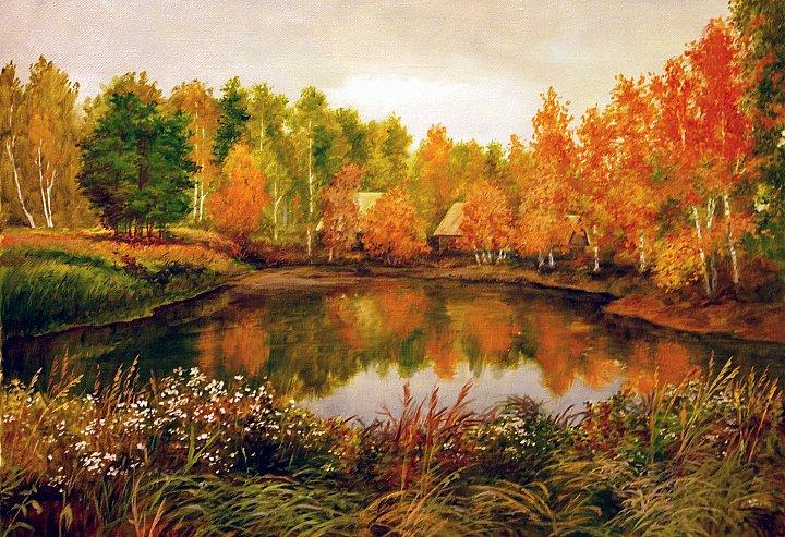 Осень за городом
