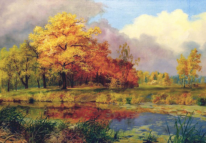 Осенний пожар красок