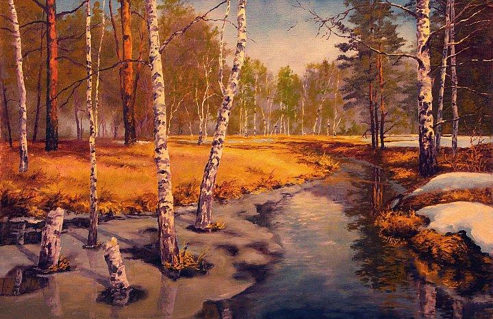 Виктор Андреев – Талая вода