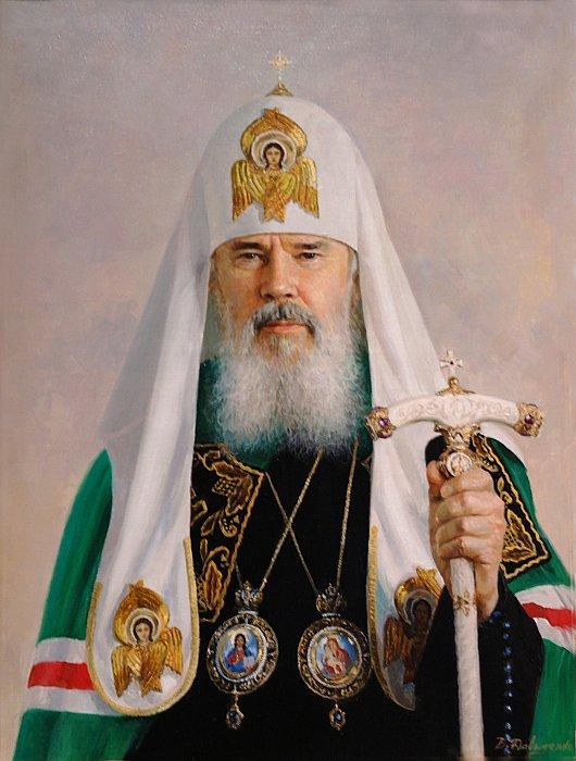 Давыденко Владимир – Патриарх Алексий II