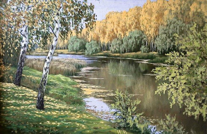 Осень на Вазузе