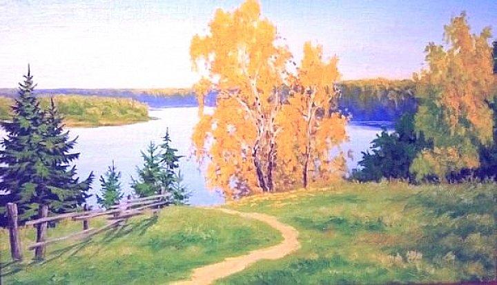 Воробьев Игорь – Осенний берег
