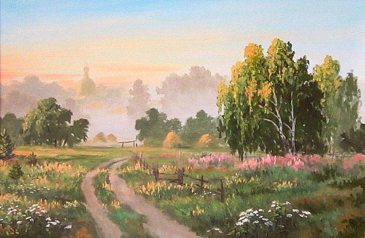 Утро в провинции