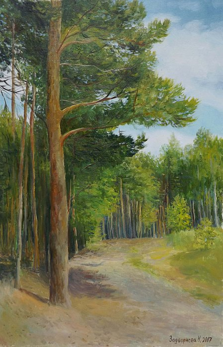Наталия Задворнова – Опушка леса