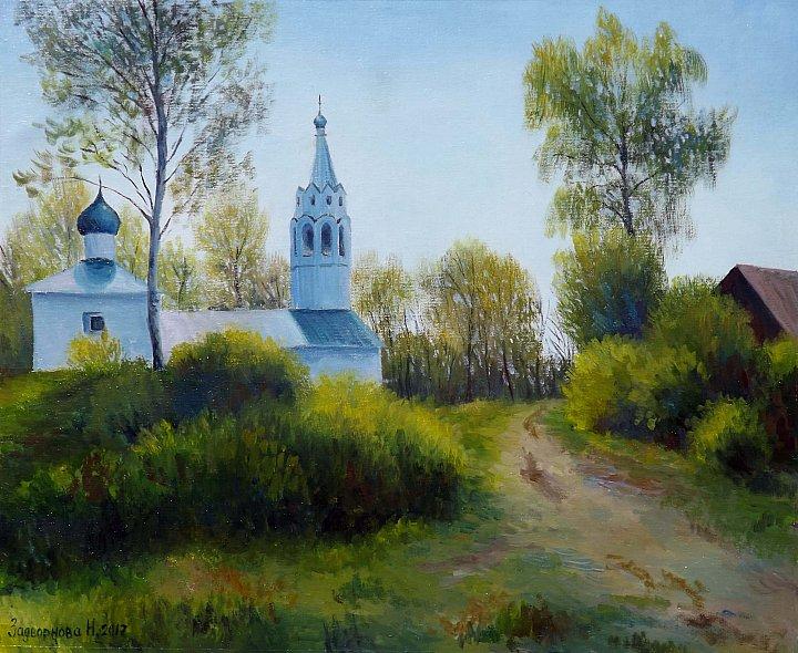 Наталия Задворнова – Весна на Туговой горе